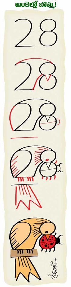 Dibujo con los números | Pavuluri Vikam - Todos bajo 1 techo