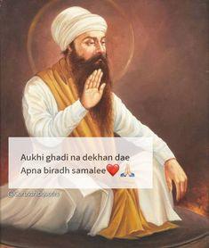 Guru Nanak Jayanti, Gurbani Quotes, Inspirational Quotes, Cards, Life Coach Quotes, Inspiring Quotes, Maps, Quotes Inspirational, Inspirational Quotes About