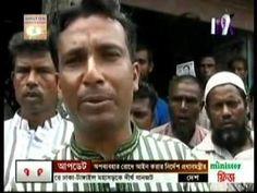 Afternoon BD News Today 1 June 2016 Bangladesh TV News