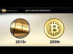 """Ответ """"знатокам"""" - почему OneCoin НЕ финансовая пирамида? Ольга Ульянова."""