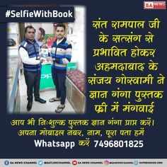 Selfie With Book