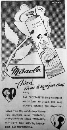 400 παλιές έντυπες ελληνικές διαφημίσεις | athensville Vintage Advertising Posters, Vintage Advertisements, Vintage Ads, Retro Ads, Greek, Memories, Beauty, Hair, Memoirs