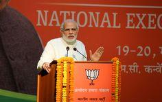 राष्ट्रवाद और विकास बनेगा भाजपा का नया नारा