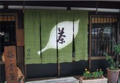 NOREN:cloth  (Japanese tea leaf shop)