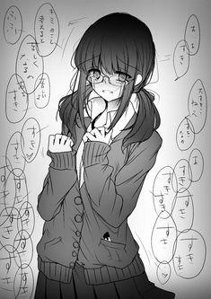 Hiragana, Manga Girl, Yandere, Art Reference, Drawings, Cute, Character, Psychopath, Aesthetic Anime