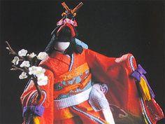 Japanese Washi Ningyo Book Flamboyant Orchidlike Doll   eBay