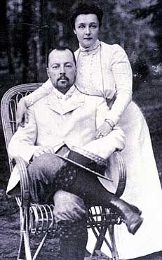 Vladimir's parents.Born in a aristocratic family,his father was killed during an assassination plot in Berlin in 1922.