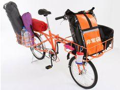 """Cargo Bikes"" From Japan ~ Tokyo By Bike"