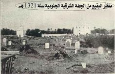 PICTURES OF THE 100 Years Old CITY OF PROPHET MUHAMMAD (P.B.U.H) (MADINA MUNAWARA) Medina (Arabic: المدينة المنورة, pron, or المدينة; also...