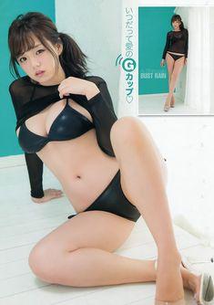 篠崎愛 / Ai Shinozaki Ai-Chan en la revista Young Champion No. 13. 28 de junio de 2016