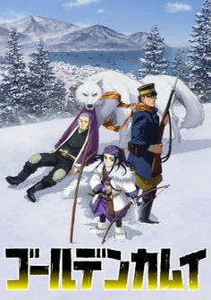 """First Cast & New Visual Unveiled for """"Golden Kamuy"""" Anime by Mike Ferreira"""