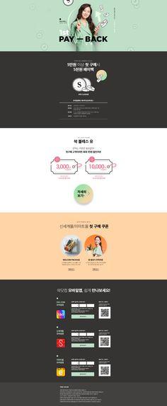 #2018년9월2주차 #ssg #퍼스트페이백 ssg.com Diy Crafts Videos, Diy Videos, Diy Craft Projects, Event Banner, Web Banner, Page Design, Web Design, Mobile Banner, Landing Page Inspiration