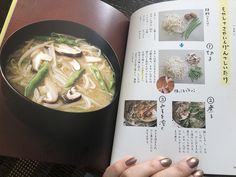 Варианты добавок в мисо-суп