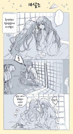 Diabolik Lovers, My Hero Academia Manga, Anime Demon, Anime Ships, Anime Couples, Geek Stuff, Kawaii, Comics, Memes