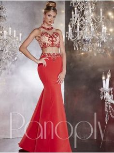 Panoply 14756 | Find this 2016 prom dress at www.henris.com