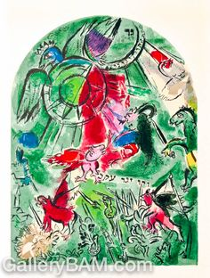 Tribe of Gad - Marc Chagall