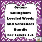 Newly updated and revised with exclusive clipart, and more word lists!