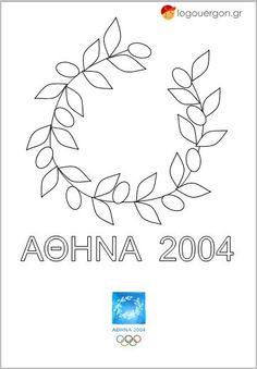 Ζωγραφίζουμε τον κότινο των Ολυμπιακών Αγώνων Αθήνα 2004 Olympic Games, Diy, Home Decor, Sports, July 14, Hs Sports, Decoration Home, Bricolage, Room Decor