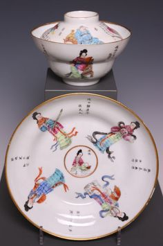 mooie Wu Shuang Pu kop met deksel en schotel - China - 19e eeuw