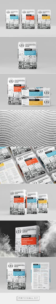 Starmix building mixes packaging design by Funky Business - http://www.packagingoftheworld.com/2017/09/starmix.html