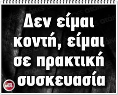 Funny Quotes, Funny Memes, Jokes, Greek Quotes, Just For Laughs, Thats Not My, Lol, Humor, Sayings
