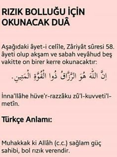 This Pin was discovered by YAŞ Islamic Dua, Islamic Quotes, Mantra, Love In Islam, Quotation Marks, Famous Words, Allah Islam, Magic Words, Quotes About God