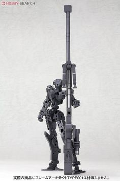 Kotobukiya M.S.G Heavy Weapon Unit 01 Strong Rifle | GundamModelKits.com