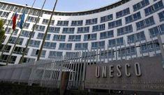 """قناة الکوثر الفضائیة """"إسرائيل"""" تعتزم الانسحاب من اليونسكو تزامناً مع قرار الامم المتحدة: سياسة - الكوثر: كشفت صحيفة يديعوت أحرنوت ان رئيس…"""