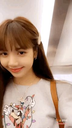 lisa cute H- South Korean Girls, Korean Girl Groups, K Pop, Blackpink Video, Lisa Blackpink Wallpaper, Jenny Kim, Blackpink Photos, Blackpink Memes, Kim Jisoo