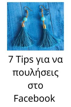 Tassel Necklace, Diy And Crafts, Tutorials, Jewellery, Marketing, Creative, Tips, Jewels, Schmuck