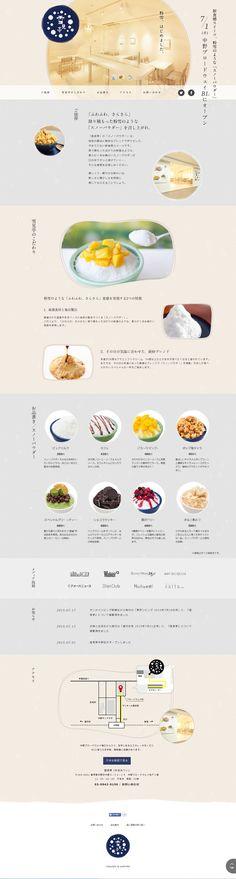 雪見亭 Food Web Design, Web Design Trends, Web Design Company, Menu Design, Site Design, Layout Design, Site Inspiration, Site Vitrine, Ui Web