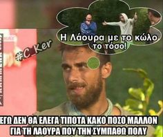 Αγαπάμε Μάριο!!!! Funny Photos, Funny Images, Funny Facts, Lol, Minions, Jokes, Music, Greece, Funny Stuff