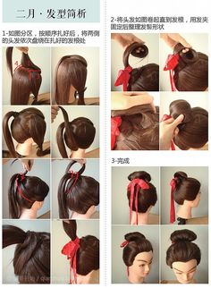 A small tutorial for Chinese clothes start over - Fitness GYM Geisha Makeup, Geisha Hair, Eye Makeup, Medium Hair Styles, Curly Hair Styles, Natural Hair Styles, Japanese Hairstyle Traditional, Pelo Editorial, Historical Hairstyles