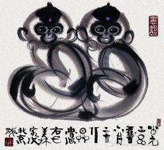Han Meilin(韩美林) ,   刷水画 猴. 韩美林,1936年生,山东济南人,擅长绘画陶瓷艺术, 曾任安徽画院副院长,中国作家协会专业画家,在中央工业美院工作。曾设计1983年《猪票》、1985年《熊猫》等邮票及一系列最佳邮票评选纪念张。中国美术家协会韩美林工作室,是全国第一家以艺术家个人名字命名的工作室,也是中国美协至今惟一一家由美术家领衔的工作室。是北京申奥标志的设计者之一,北京奥运会吉祥物修改创作组组长。