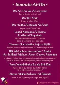 Surat At-Tīn 95 - (The Fig) - سورة التين Islamic Surah, Quran Surah, Islamic Teachings, Islamic Quotes, Hadith, Alhamdulillah, Allah Islam, Islam Quran, Quran Verses
