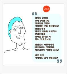 삼삼남녀6화_p4.jpg
