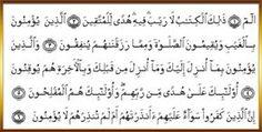 Çok Etkili Mucizevi Elif Duası - Elif Duası ile Çok Kuvvetli Muhabbet Allah, Math Equations, Health, Fitness, Dress, Crafts, Diy, Prayer Board, Dresses