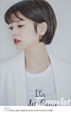 ★Jung So-Min★ [B컷열전] '아빠는 딸' 정소민 - 어떤 포즈도 잘 어울리는 Jung So Min, Medium Short Hair, Short Hair Cuts, Medium Hair Styles, Short Hairstyles For Women, Bob Hairstyles, Pixie Cut Color, Korean Short Hair, Short Hair Trends