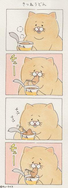 猫舌を猫なのに克服しつつあるネコノヒー、さすがです。 それにしても、カップきつねうどんって美味しいですね。 とくにあのスポンジみたいなお揚げ…そしておダシの効いたおツユ。 おもわずこんな感じにして食べたくなります。 ところで「ルパン三世カリオストロの城」を観るとカップきつねうどんが無性に食べたくなりませんか? ルパン三世 カリオストロの城 [Blu-ray] 出版社/メーカー: ウォルト・ディズニー・ジャパン株式会社 発売日: 2014/08/06 メディア: Blu-ray この商品を含むブログ (20件) を見る マルちゃん 赤いきつねうどん(東) 96g×12個 出版社/メーカー: 東洋…