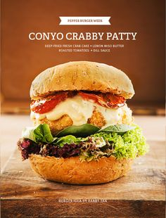 Barby's Crabcake Burger with Lemon Miso Butter