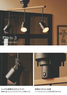 FL3 LEDシーリングスポットライト | インテリア照明の通販 照明のライティングファクトリー