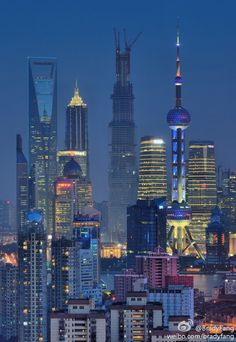 Amazing City Pictures - Shangai Tower