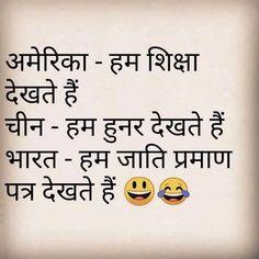 Hindi Words, Hindi Quotes, Best Quotes, Daily Jokes, Funny Jokes In Hindi, Hindu Festivals, Cute Funny Quotes, Beautiful Nature Wallpaper, Cartoon Wallpaper