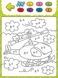 Simple colour by numbers pictures with clear visuals. Fish and Seahorse activities use four colours. Rocket and car activities use six colours. Math Coloring Worksheets, Kindergarten Math Worksheets, Teaching Math, Preschool Activities, Math Addition, Kindergarten Addition, Math For Kids, Math Lessons, Kids Education