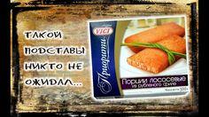 VICI - порции лососевые из рубленого филе