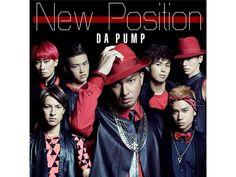 Pop Albums, Japanese Boy, Boy Bands, Positivity, Pumps, Actors, The Originals, News, Choux Pastry
