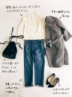 Womens Outfits With Jeans Accessories 35 Ideas Dress Outfits, Casual Outfits, Fashion Outfits, Womens Fashion, Fashion Hats, Japan Fashion, Daily Fashion, What To Wear Tomorrow, Blue Jean Outfits