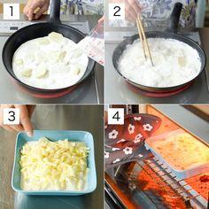 ポテトグラタン料理家・フルタヨウコさんに教わる、秋の根菜をつかったレシピの最終回は、大人も子どもも楽しめる「ポテトグラタン」。じゃがいもをたっぷり使えて、ほくほくとした食感に身体があたたまりそうですよ