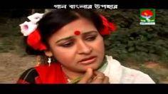 AshikMusic bd - YouTube