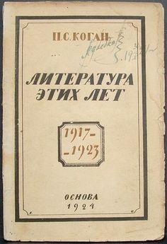1924.